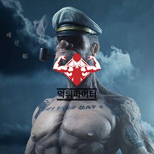 먹튀검증-먹튀사이트-만선