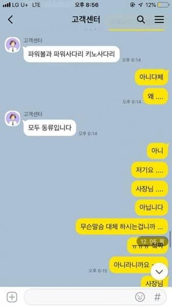 먹튀검증 완료 먹튀사이트 월드컵 상세내용3