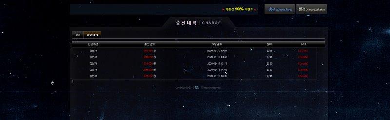 탐정 먹튀검증 상세내용6
