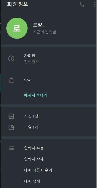 로얄카지노 먹튀검증 상세내용1