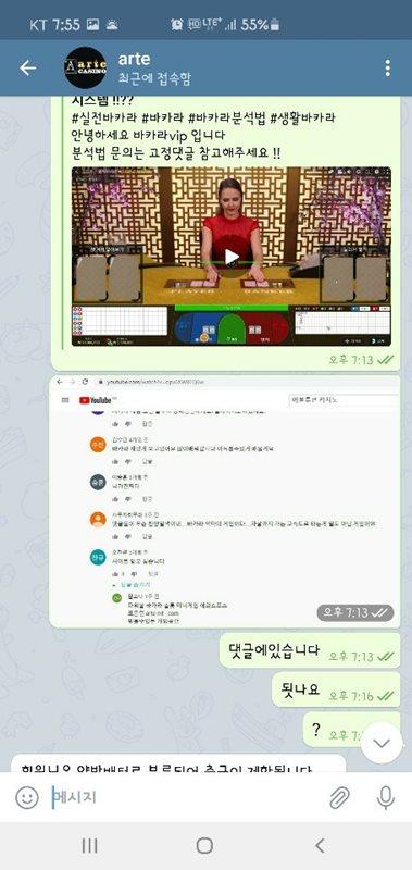 아르테카지노 먹튀검증 상세내용4