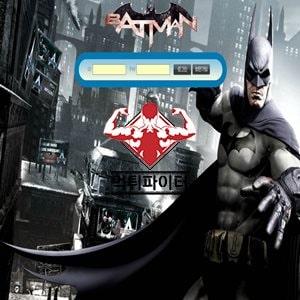 배트맨 먹튀