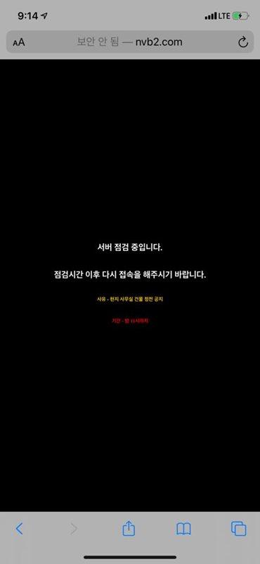 미스틱 먹튀검증 상세내용1