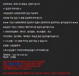 어도비벳 먹튀검증 상세내용3
