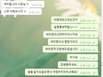 피닉스 먹튀검증 상세내용1
